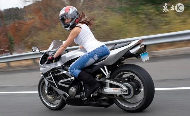 白底彩照_远大驾校摩托驾照