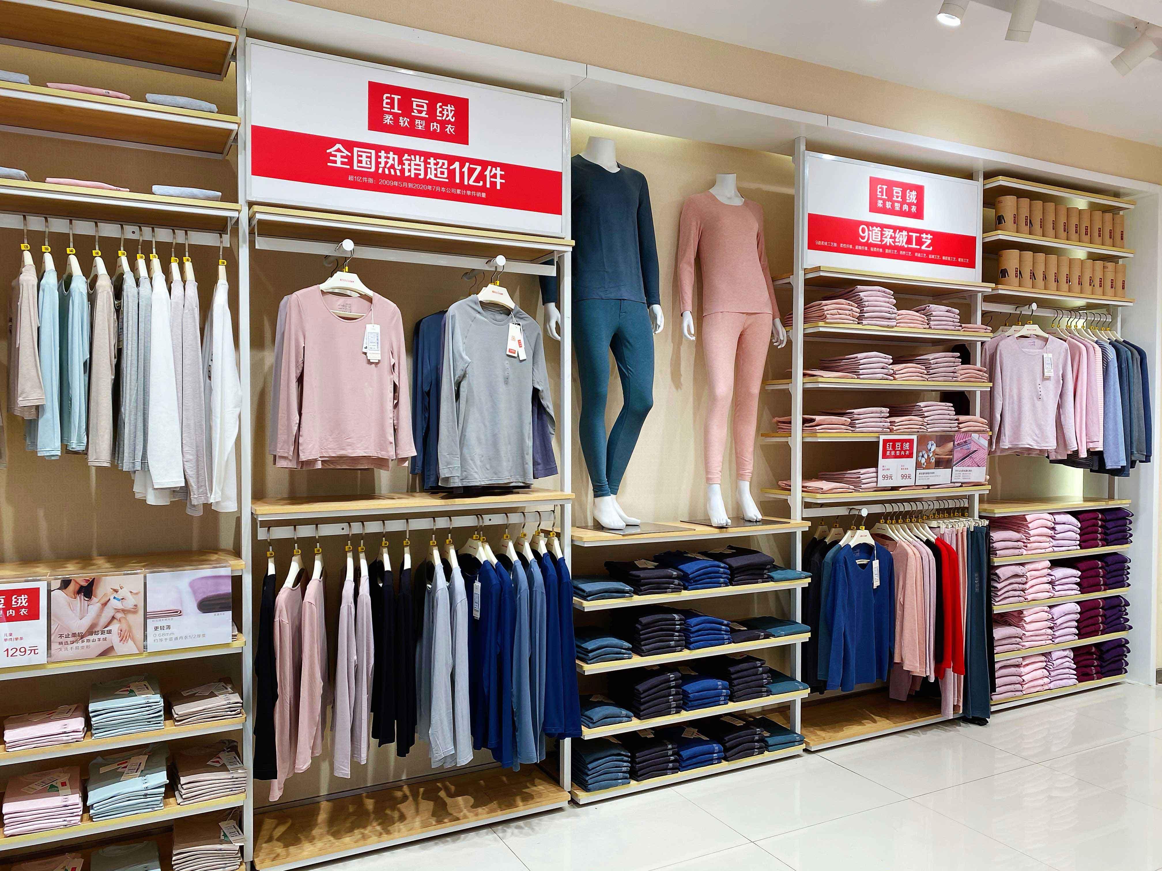 商业评论案例研究:探访科学家精神的周文江总,逆势增长科技创新服装品牌——红豆居家